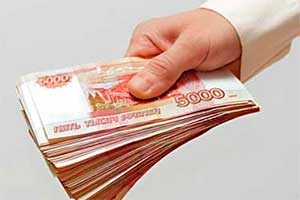 five-thousand-rubles